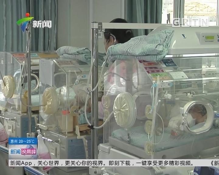 关注早产儿:广州早产儿出生率高于全国平均水平