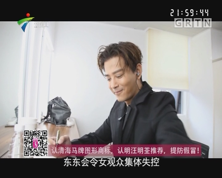 陈晓东:从未被乐坛遗忘的少年