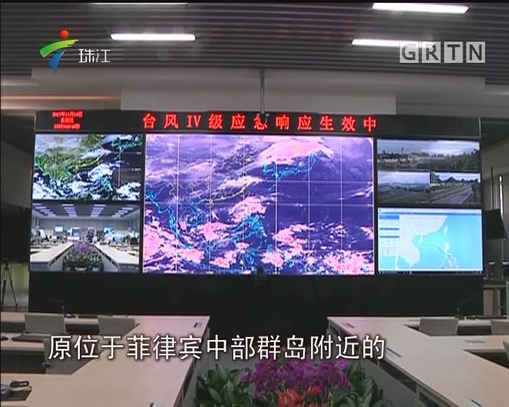 """台风""""海葵""""生成 将为广东部分市县带来降水"""