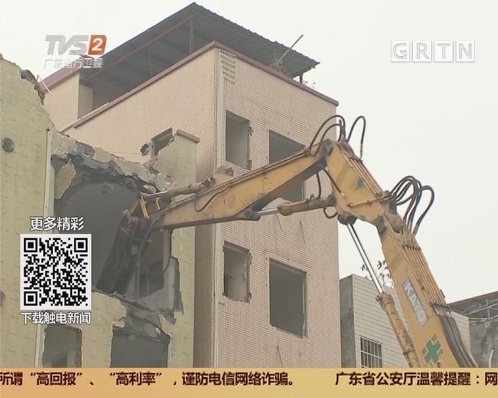 广州:第二CBD建设顺利推进 车陂村开拆