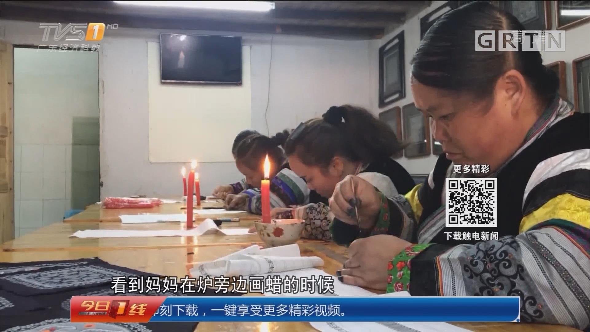 """贵州织金县:蜡染—苗族妇女的""""必修课"""""""
