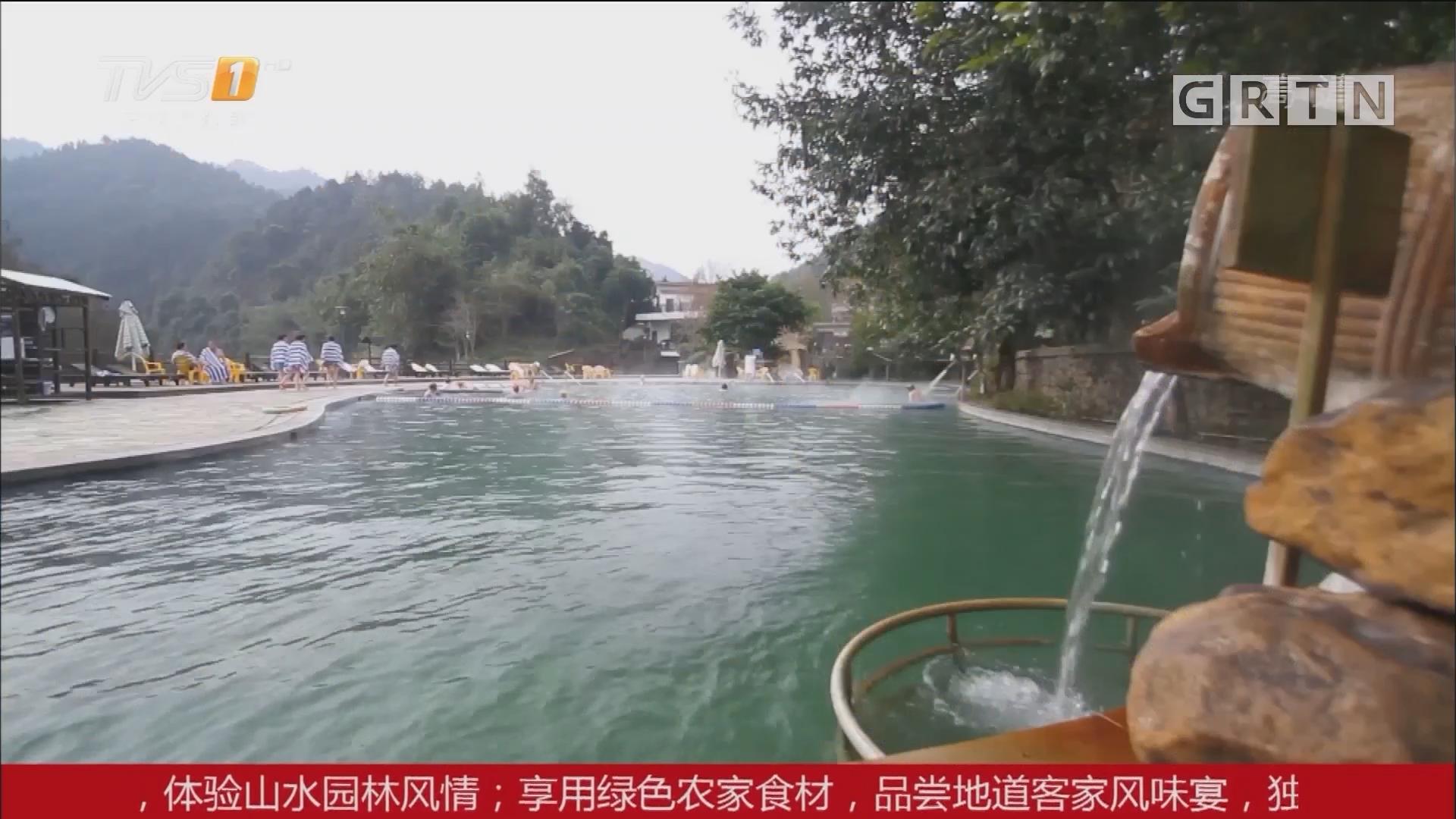 河源——河源热龙温泉度假村