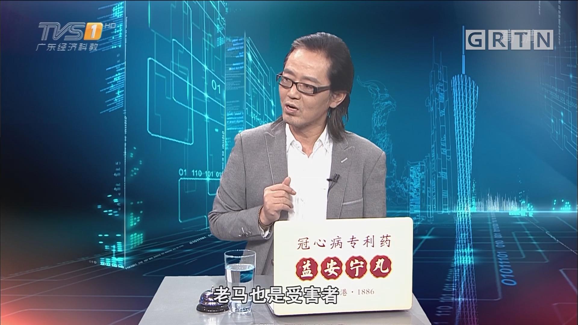 """[HD][2017-11-02]马后炮:高校扎堆更名""""换马甲""""不如练好""""内功"""""""