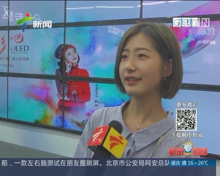 """深圳重现""""炫彩之渊""""挑战"""
