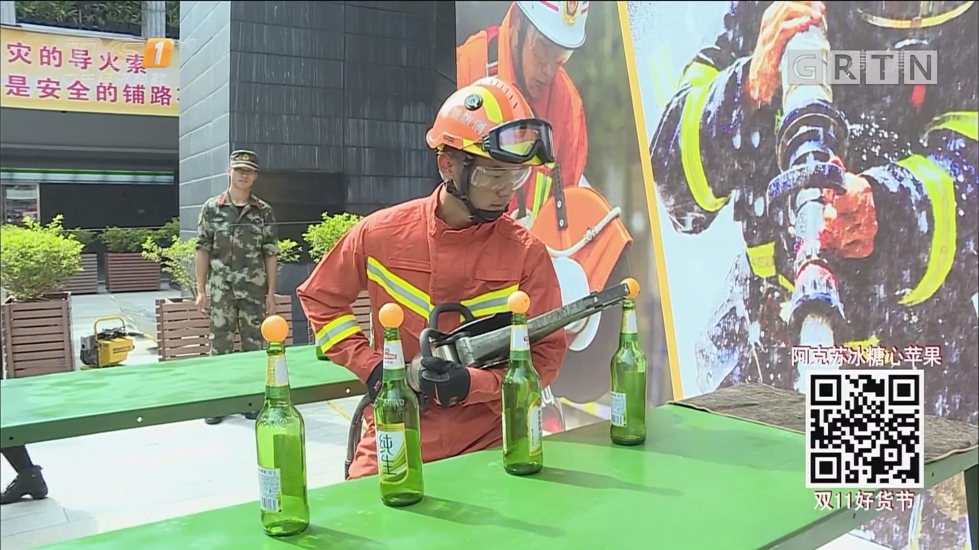 广州:119消防安全宣传月启动
