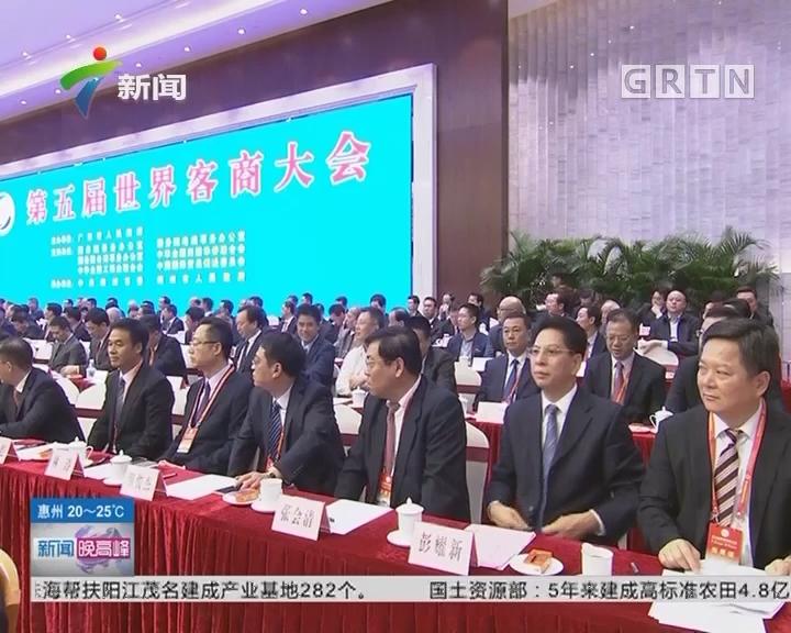 广东梅州:开放促发展·创新赢未来