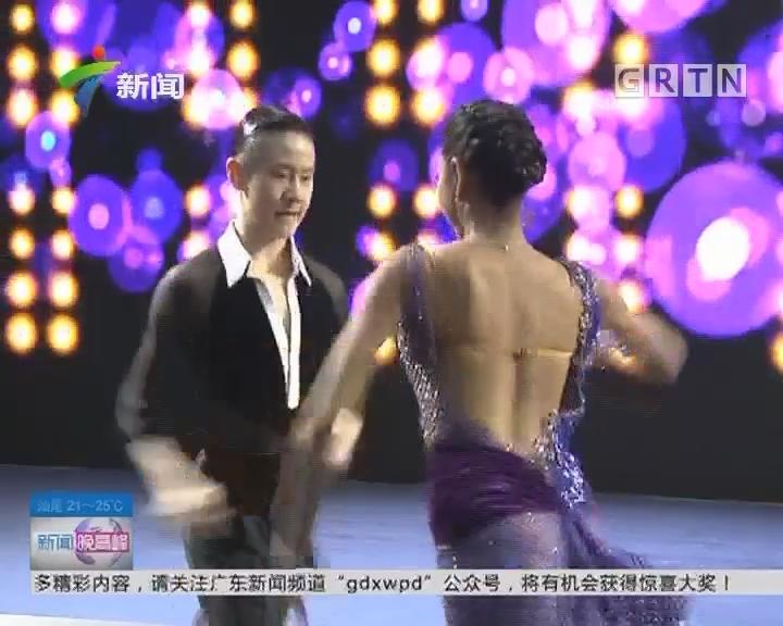 珠海:2017中国横琴中拉标准舞/拉丁舞国际锦标赛本月开赛