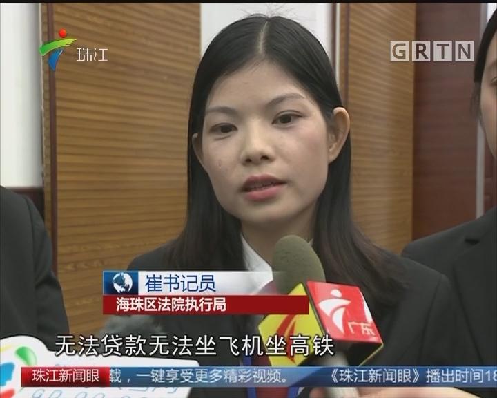 广州:6年后终获赔款 老人已遗憾离世