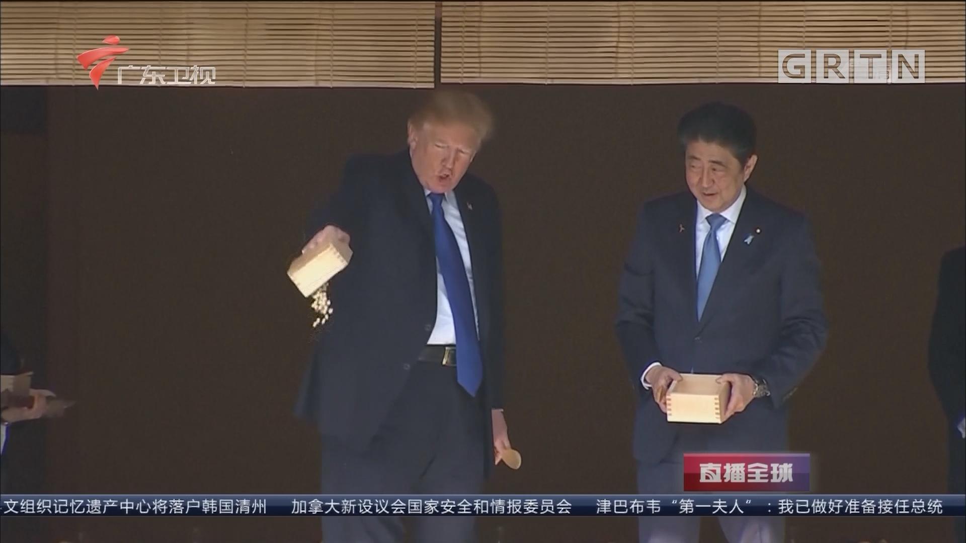 访日花絮:安倍负责搞笑? 特朗普不耐烦倒掉整盒鱼食? 真相是安倍先倒的!