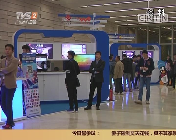 《中国区域创新能力评价报告2017》:广东区域创新能力综合排名全国第一