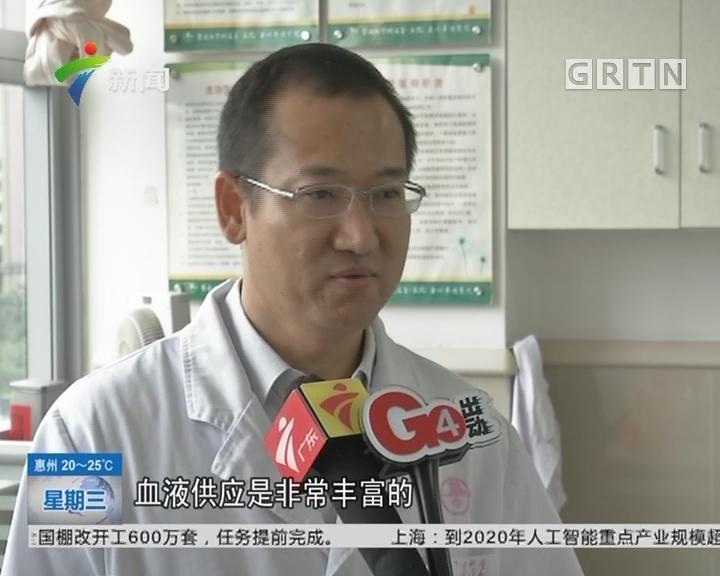 广州:腹腔内有巨大肿瘤 怀孕七周孕妈忍痛流产
