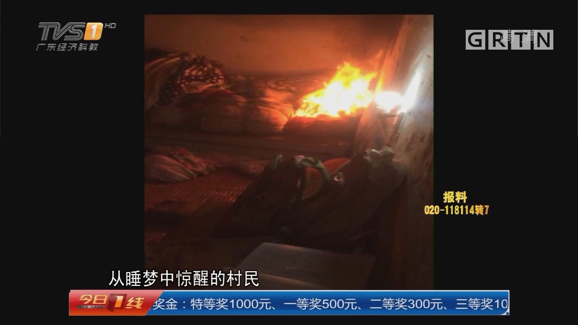 汕头:男子酒后点煤气 故意纵火被抓获