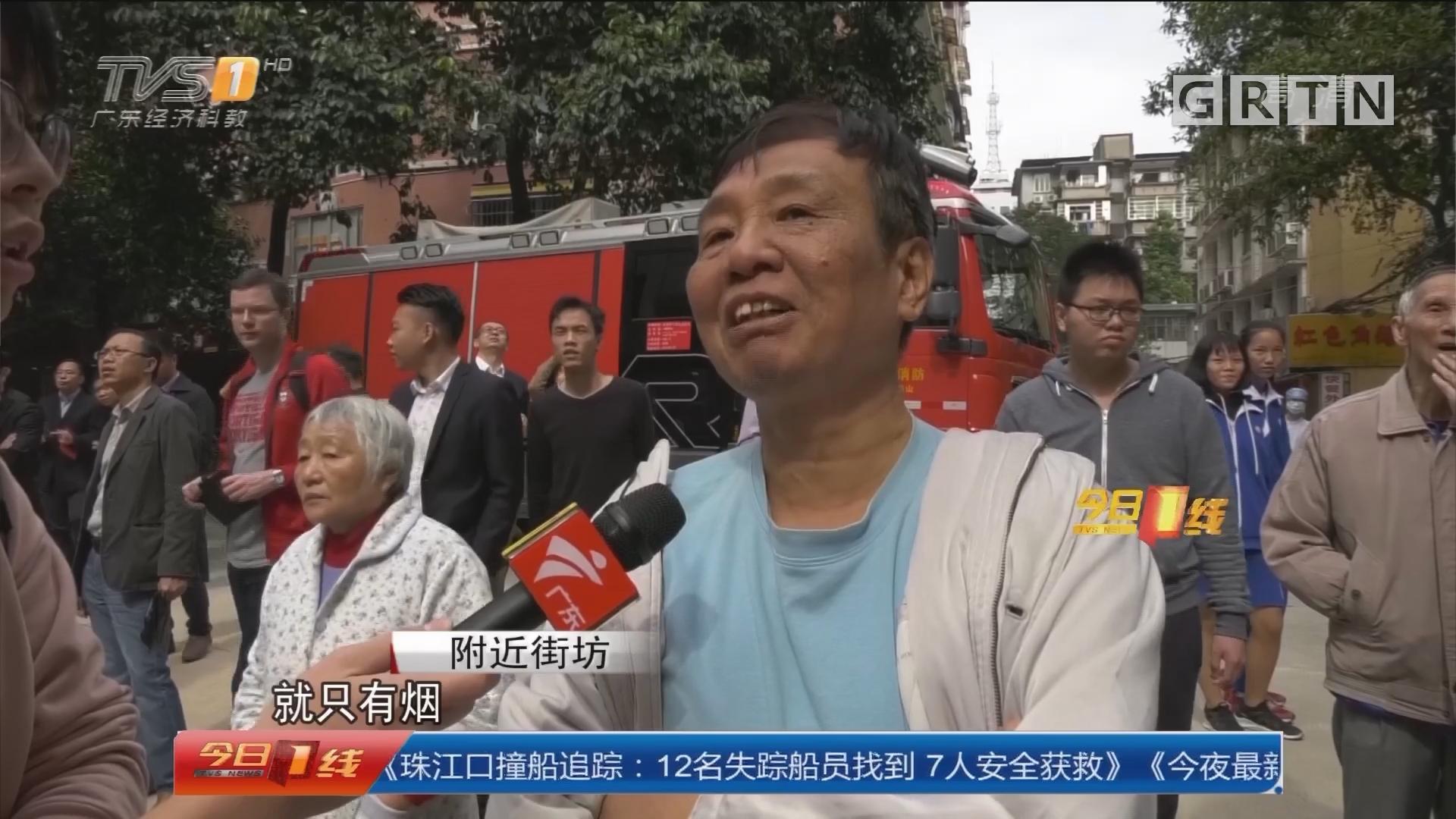 广州:就餐高峰餐厅冒浓烟 消防出动