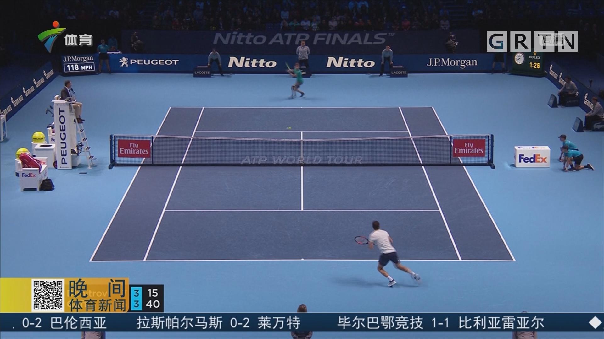 ATP年终总决赛落幕 迪米首次入围夺冠
