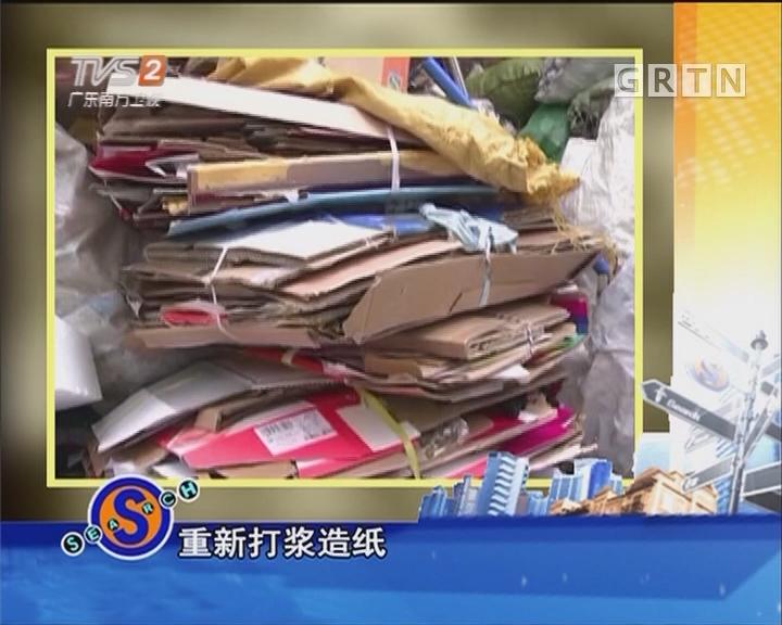 快递纸箱使用量大 回收还需加强