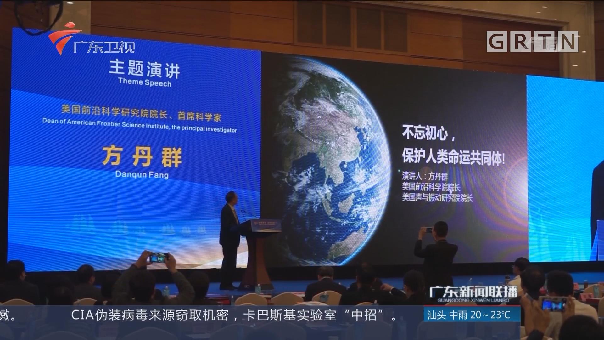 """首届""""一带一路""""城市经贸合作论坛在深圳举行"""