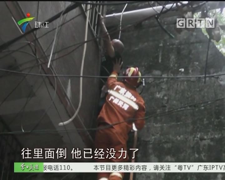 男子施工跌落楼缝被卡 消防员高空救援