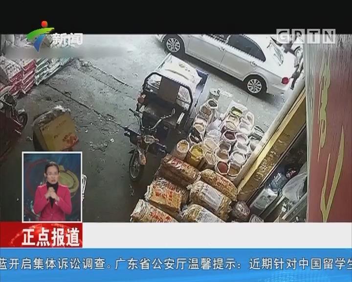 佛山:离车不锁车门 财物五秒被盗