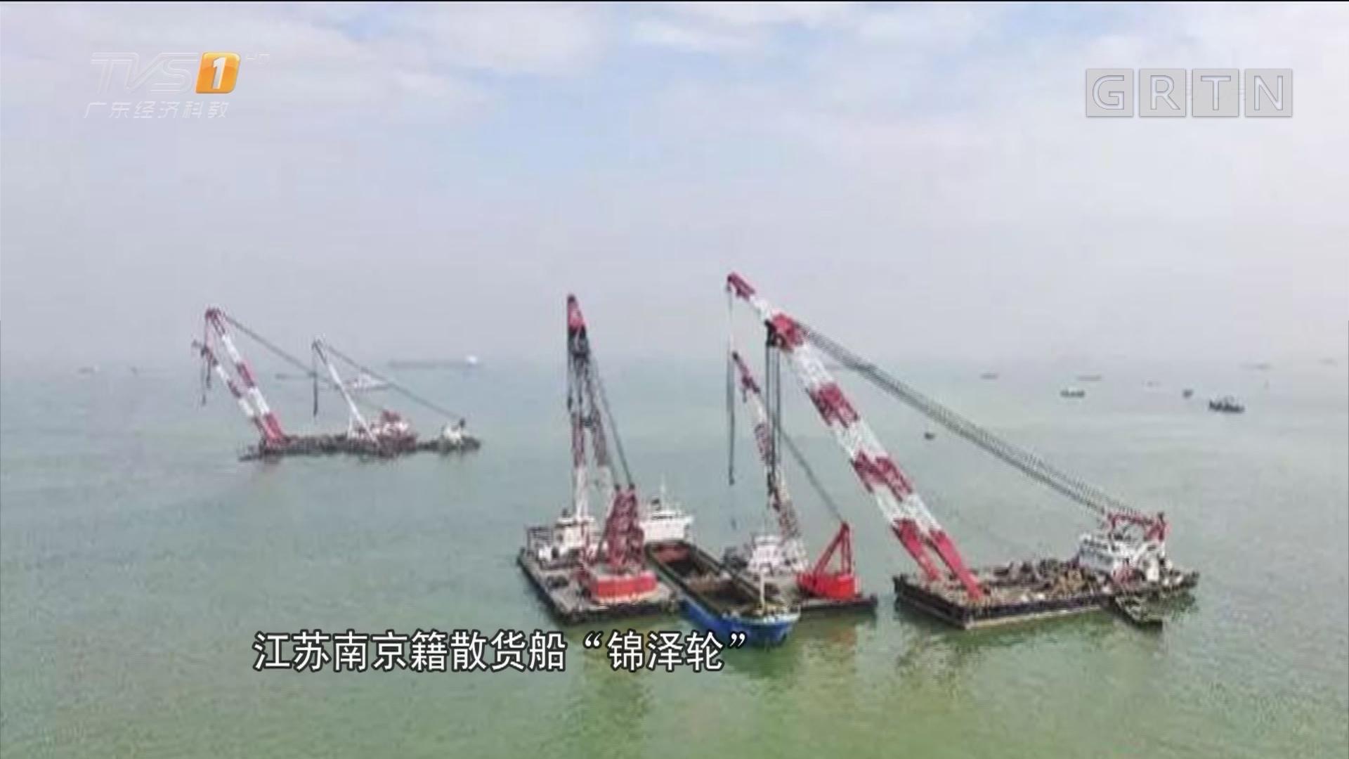 两货船相撞 其中一艘货轮沉没