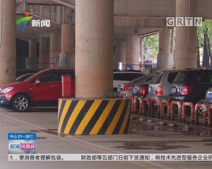 高峰调查:广州高架桥下空间 桥下建停车场 缓解周边停车需求