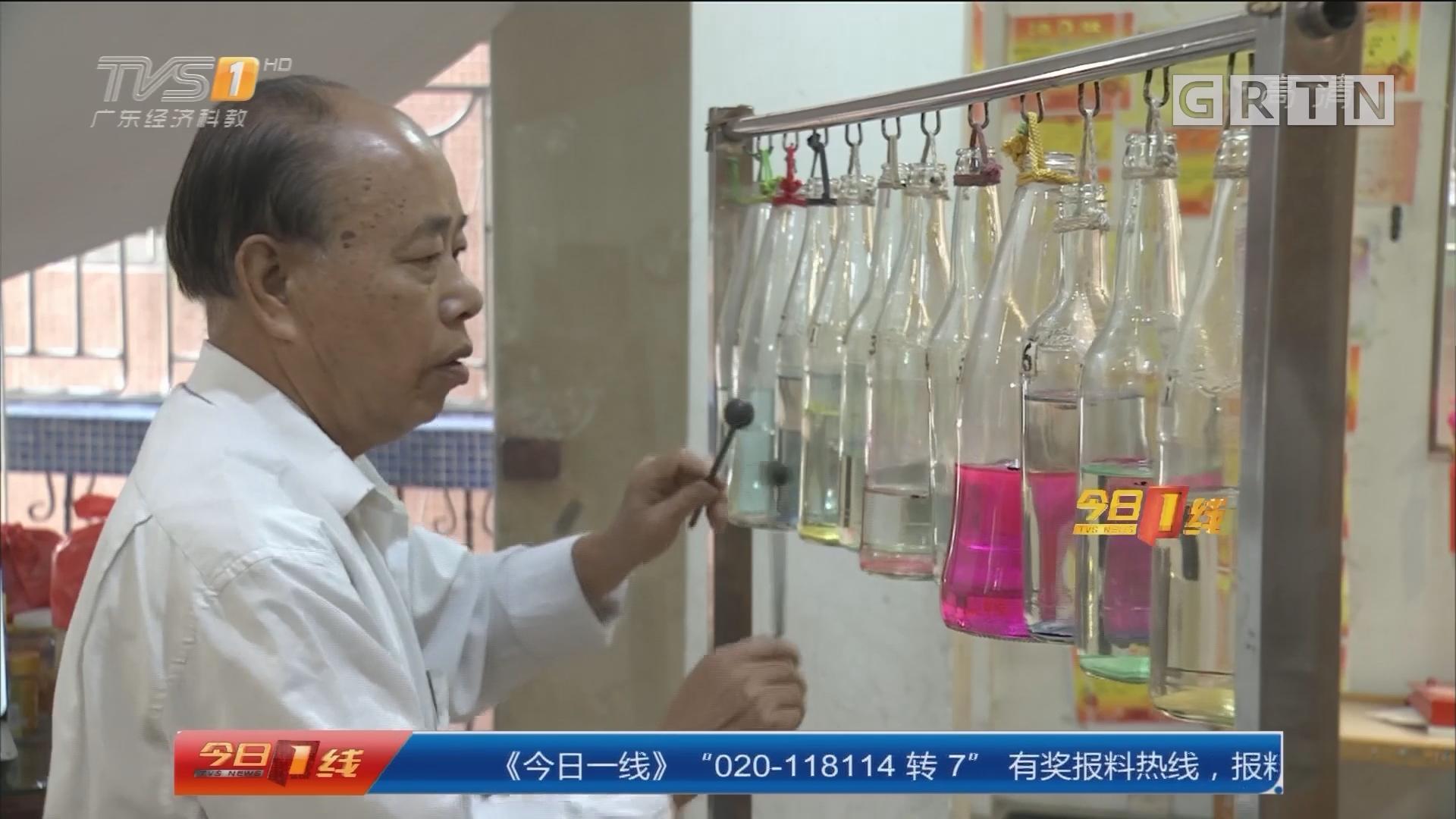 佛山:民间艺人自制玻璃乐器演奏广东乐曲