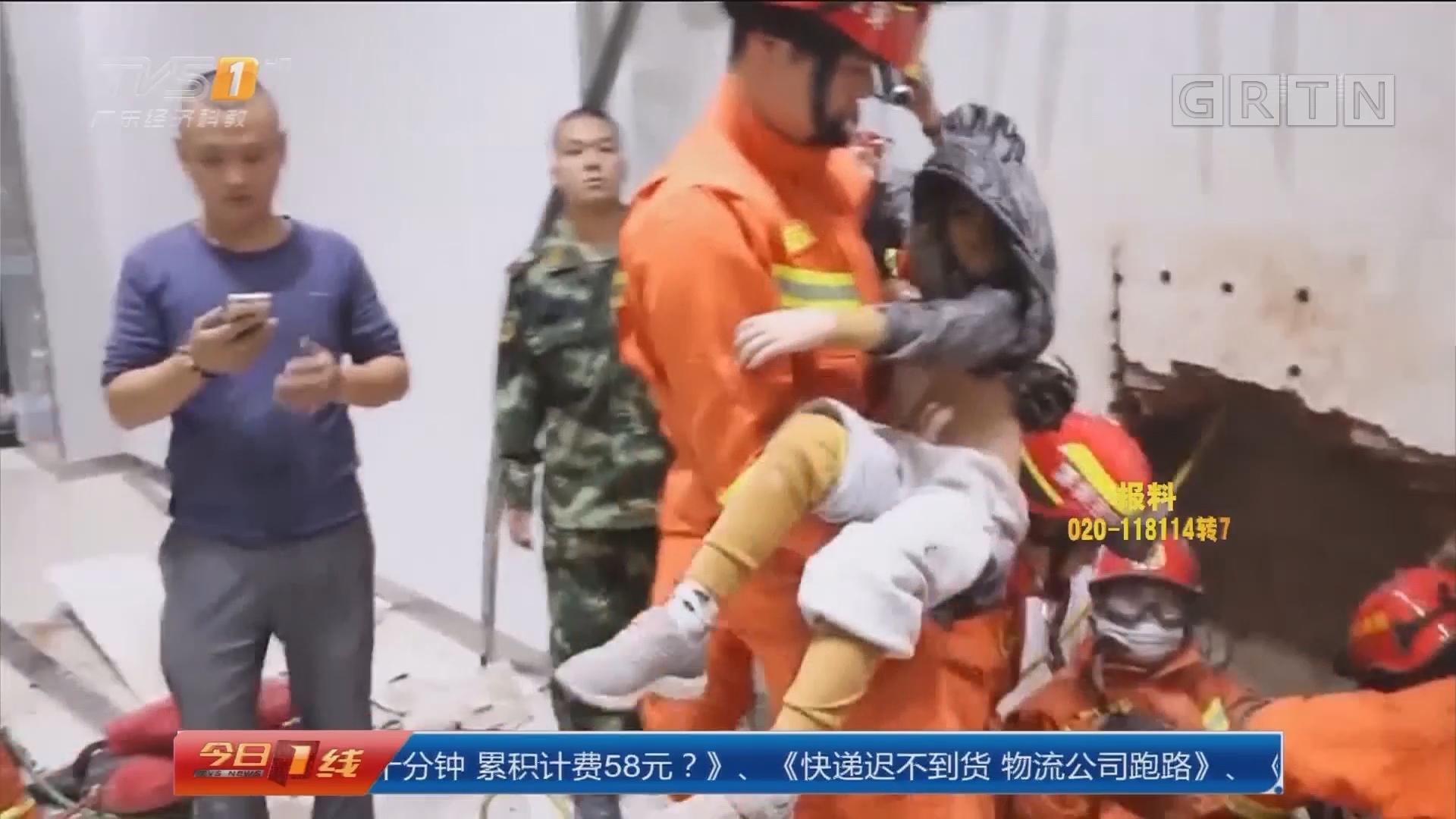 深圳宝安:4岁娃被卡16公分墙缝 消防破墙救援