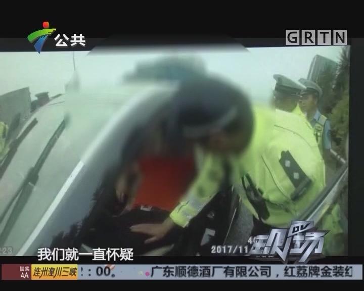 深圳:司机开车睡天桥 被查酒驾撒酒疯