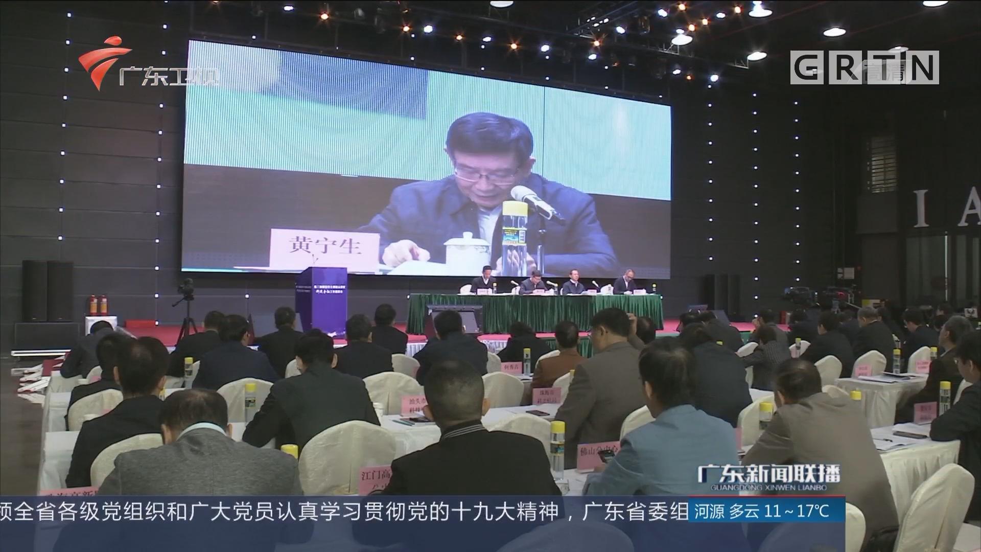 珠三角国家自主创新示范区科技金融工作推进会召开