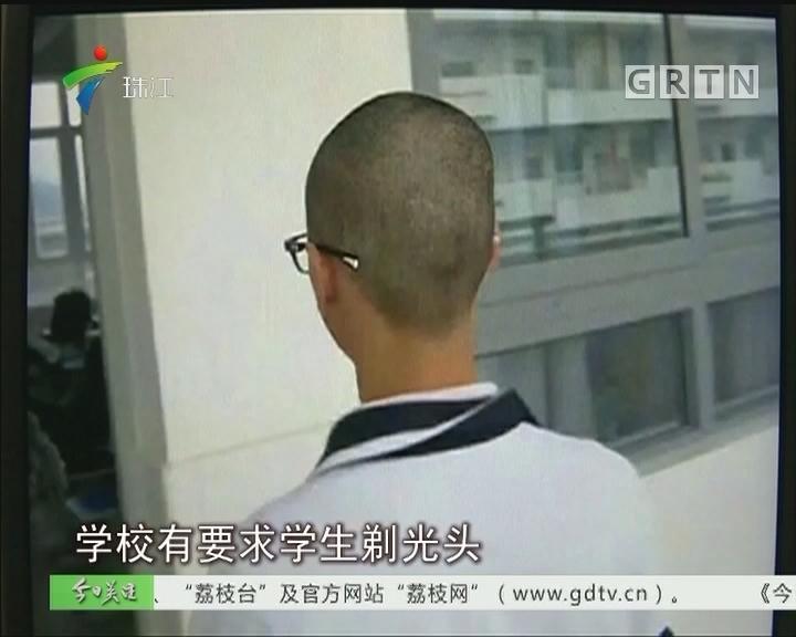 """深圳:学校军训 男生被理成""""光头"""""""