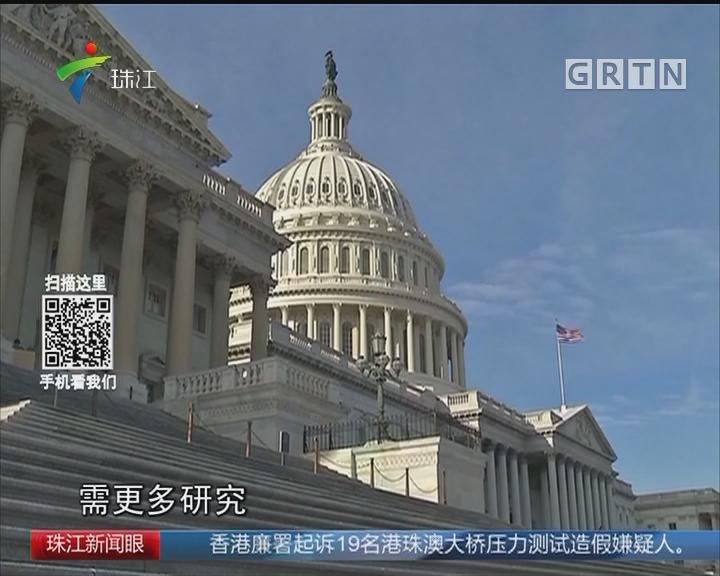 美国国会否定设立太空部队提案