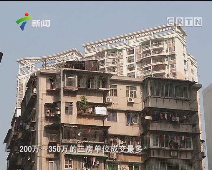 为何广州二手楼梯楼受欢迎?