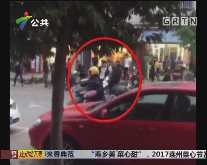 惠州:校门外发生斗殴 持械追赶近15分钟