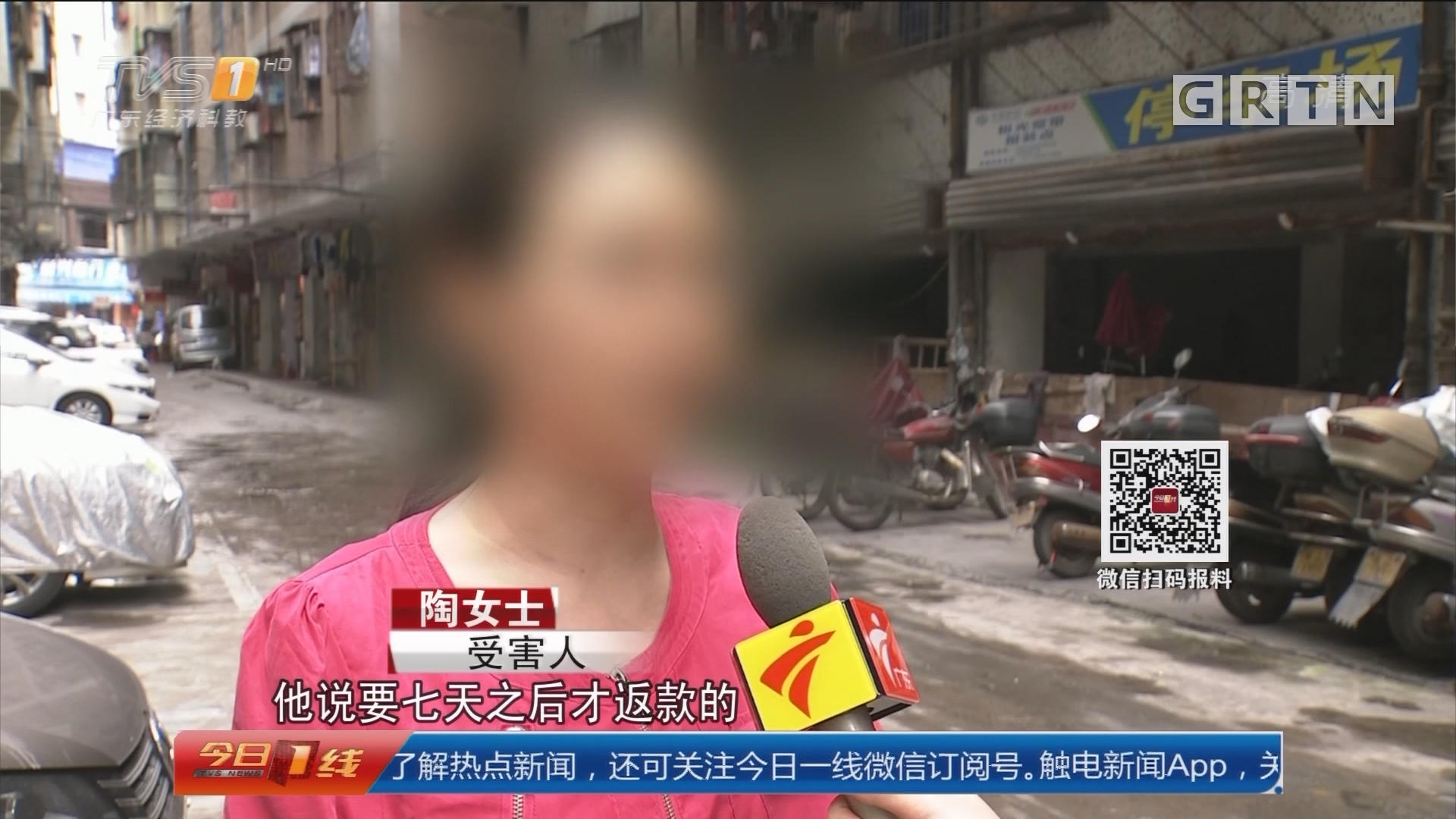 广州花都:千人刷单被骗 警方介入调查