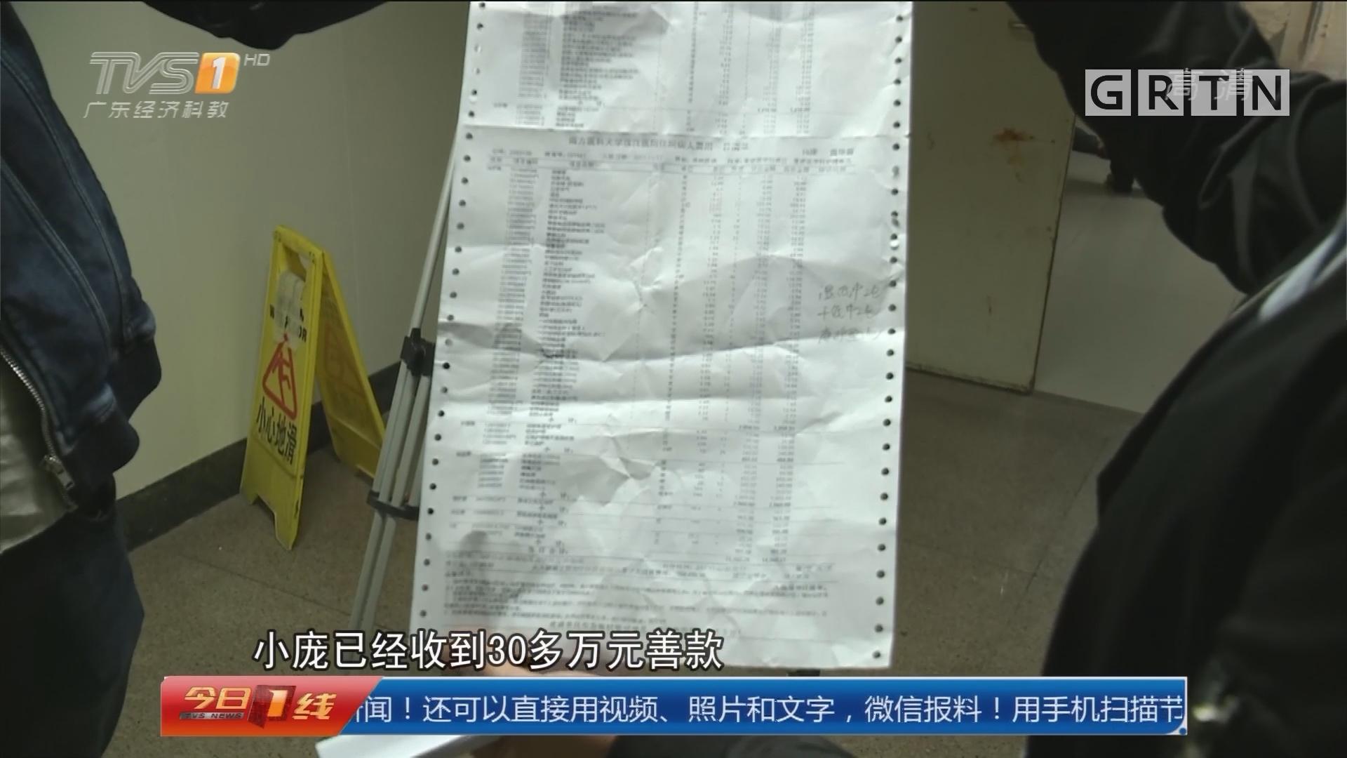 广州:昔日英雄久卧病榻 急需救助