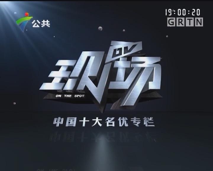 [2017-11-11]DV现场:深圳:门开了电梯没到 男子坠下电梯井