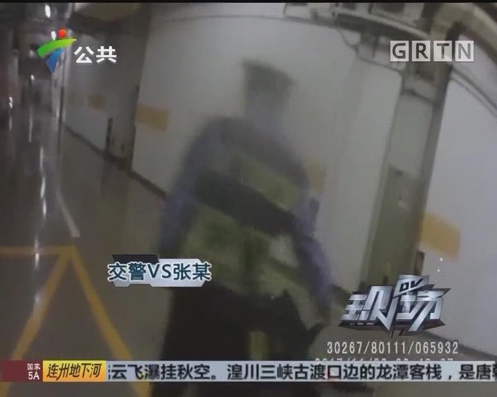 深圳:女子脚踹交警 原是醉酒惹祸