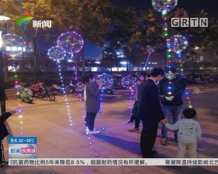 玩具安全:发光气球构造简单 存在安全隐患
