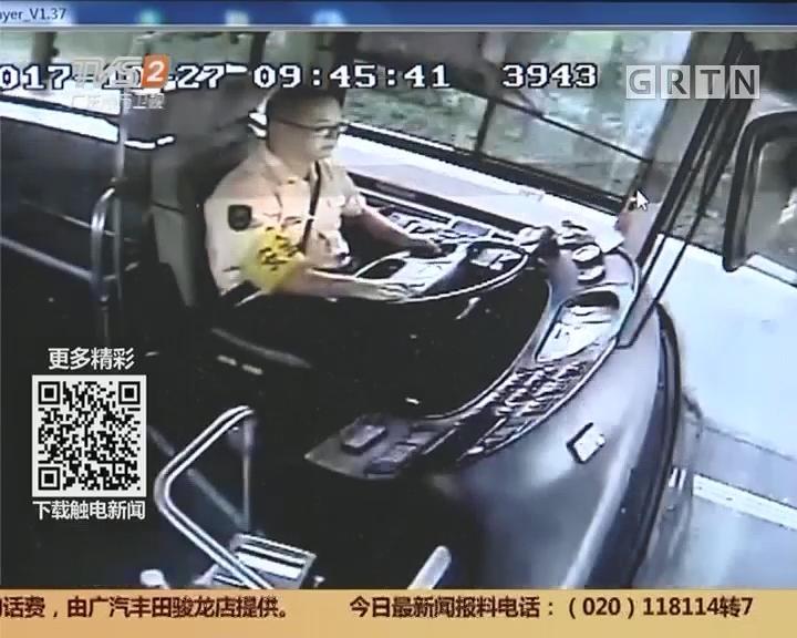 传递正能量:广州 为救乘客 公交车连闯3红灯加逆行