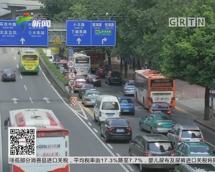 车牌拍卖 广州:个人平均价34046元 创今年新高
