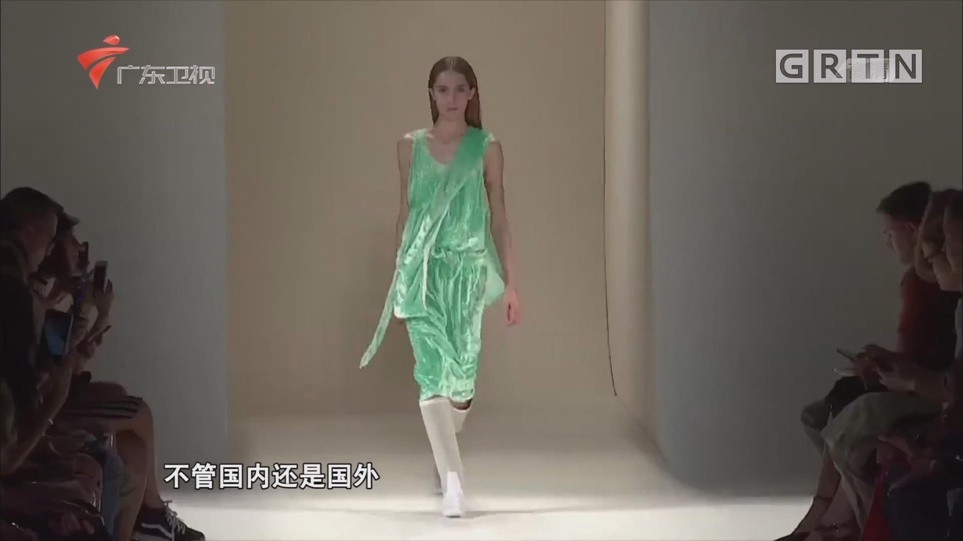 2017秋冬服饰潮流趋势报告