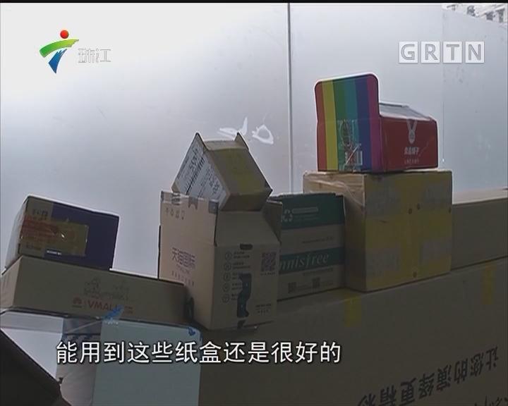 上海高校率先开展快递纸箱二次利用