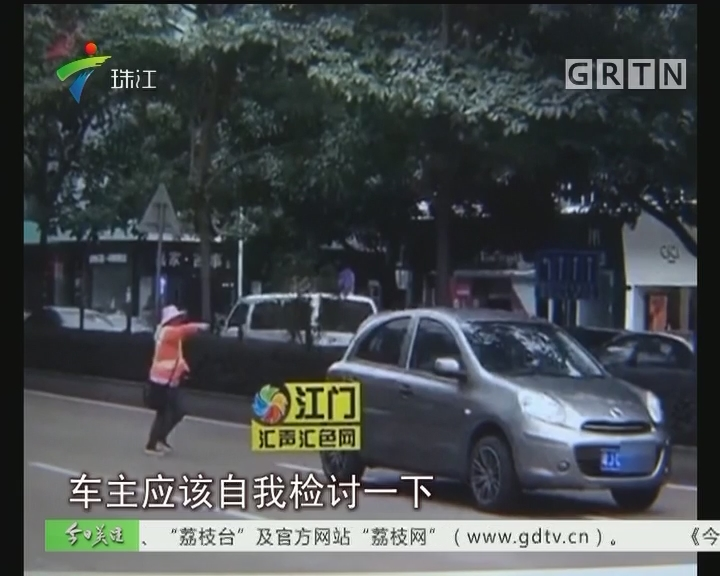 江门:女子停车不刷卡 强行离开险撞伤管理员
