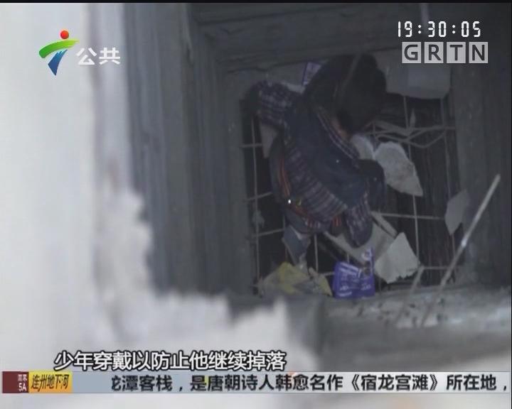 韶关:少年掉进10米深井 消防绳降救援