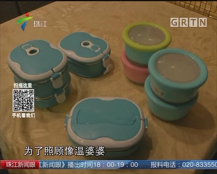 广州:推出互联网+长者送餐特色服务