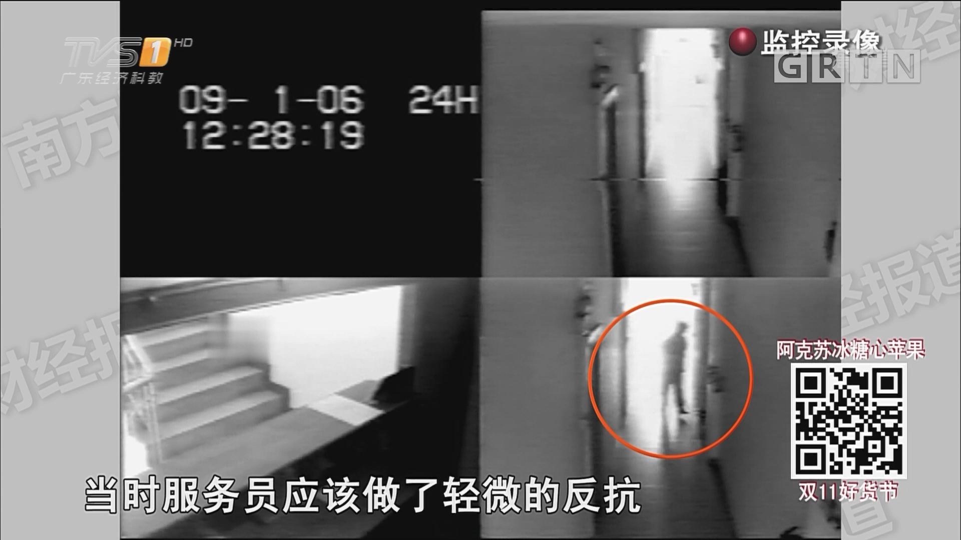 警方发布:接力追凶十一年 陈年命案终告破