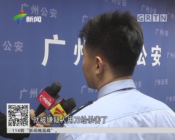 警情实录:11年前抢劫案 嫌犯终落网