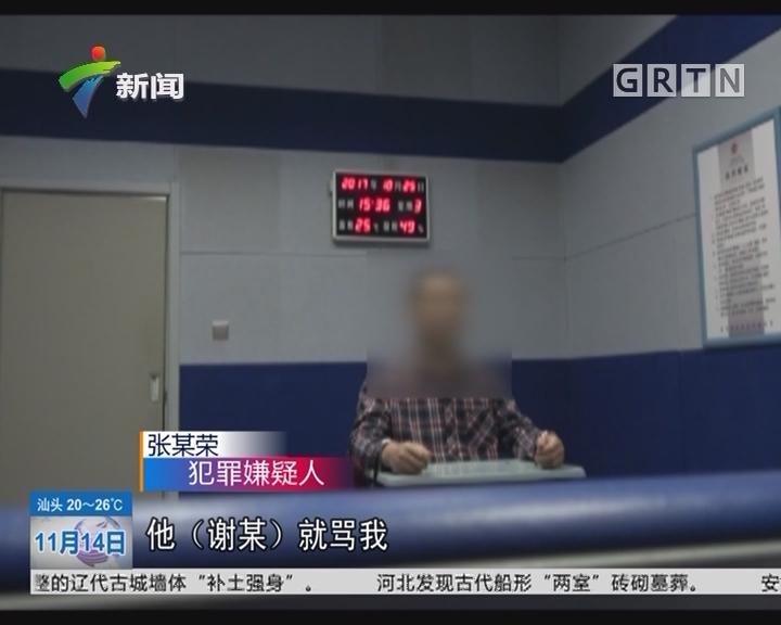 广州:千里追凶 广州警方挖出潜逃宁夏的命案逃犯