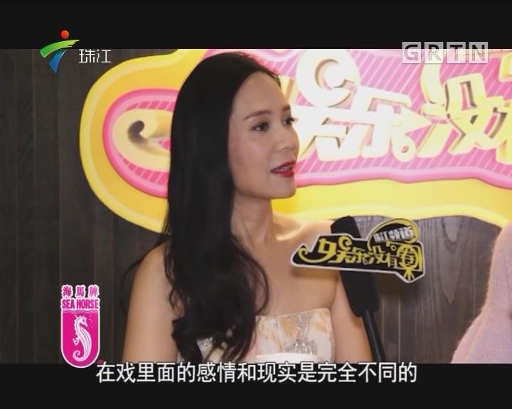 """双料冠军郭羡妮:千娇百媚""""狐狸精""""洗尽铅华变辣妈"""