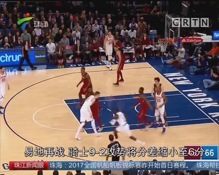 NBA:骑士23分逆转复仇尼克斯