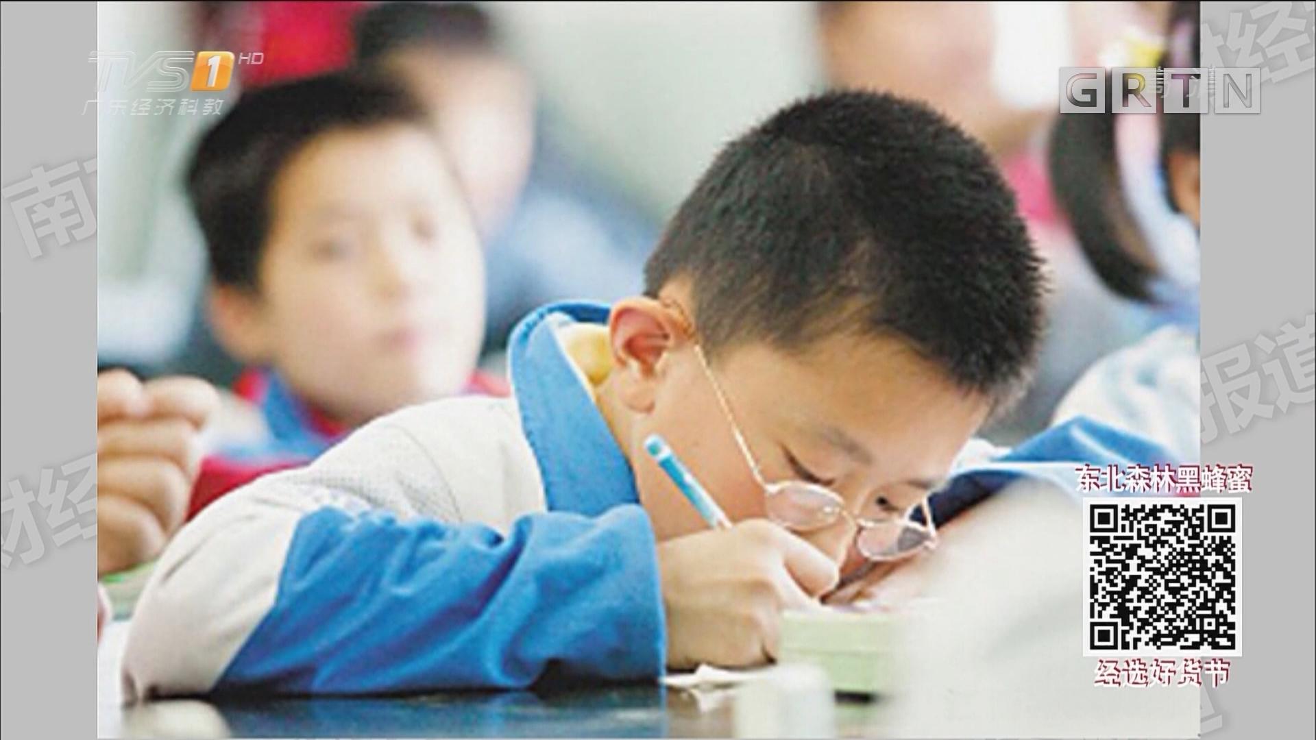 警惕!广州十个高中生 七个近视眼